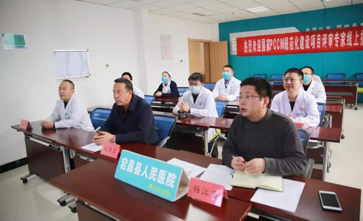 我院帮扶队员助力宕昌县人民医院通过国家呼吸与危重症学科规范化建设评审